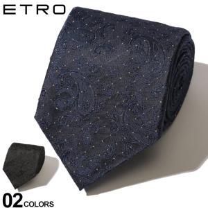 エトロ ETRO ネクタイ シルク ピンドット ペイズリー ブランド メンズ タイ 紺 ET120266009|zen