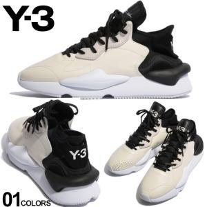 Y-3 ワイスリー スニーカー レザー KAIWA WHITE カイワ ホワイト ブランド メンズ 靴 シューズ Yohji Yamamoto Y3EF2546|zen