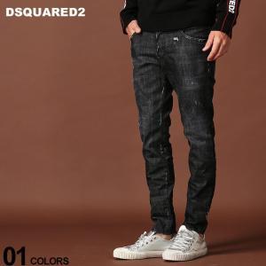 ディースクエアード DSQUARED2 デニムパンツ ストレッチ ダメージ ボタンフライ ジーンズ Skater Jeans ブランド メンズ ボトムス ジーパン D2LB0658S30357 zen