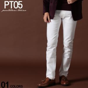 PT05 ピーティーゼロチンクエ パンツ ストレッチ ロールアップ ホワイトデニム 5ポケット SUPER SLIM ブランド メンズ ジーパン ジーンズ スリム PT05Z00GTLOA14|zen