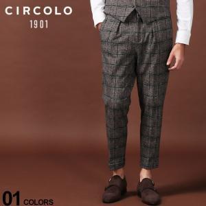 チルコロ1901 CIRCOLO 1901 パンツ ジャージー コットン チェック ワンプリーツ ワンタック ブランド メンズ ボトムス ロングパンツ CICN2437 zen