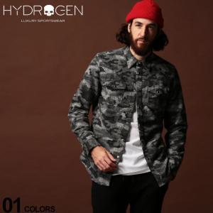 ハイドロゲン HYDROGEN シャツ 長袖 迷彩 フランネル ネルシャツ ブランド メンズ トップス シャツ カモフラージュ ウエスタン HY250506|zen