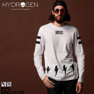ハイドロゲン HYDROGEN Tシャツ 長袖 ロンT サンダー FLASH プリント クルーネック ブランド メンズ トップス カットソー HY250613|zen