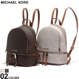 マイケルコース レディース バッグ MICHAEL MICHAEL KORS リュックサック RHEA ZIP シグネチャー MK ロゴ ジップ バックパック ブランド MMK30S7GEZB1B|zen