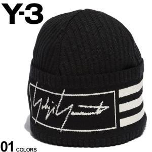 Y-3 ニットキャップ ワイスリー ウール 折り返し ロゴ ニット帽 BEANIE 3S ブランド 帽子 ビーニー Yohji Yamamoto ヨウジ ヤマモト Y3FH9284|zen
