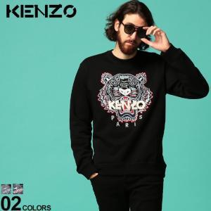ケンゾー メンズ スウェット トレーナー KENZO タイガー 刺繍 クルーネック ブランド トップ...