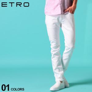 エトロ メンズ コットンパンツ ETRO ペイズリー 総柄 ジップフライ 5P ブランド ボトムス 白パンツ ホワイトデニム ET1W4171306|zen