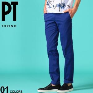 ピーティートリノ メンズ トラウザー パンツ PT TORINO ストレッチ ジップフライ コットン ノープリーツ SUPER SLIM FIT ブランド ボトムス 青 PTCPDL01Z00TU18|zen