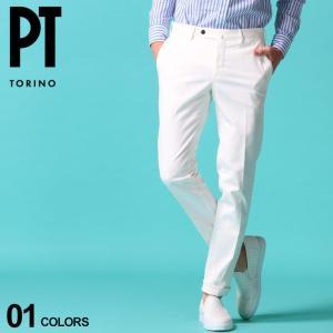 PT TORINO メンズ トラウザー パンツ ピーティートリノ ストレッチ ノータック コットンパンツ SUPERSLIMFIT 白 ブランド ボトムス PTCPDL01Z00TU18|zen