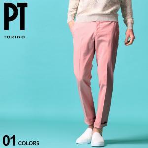 PT TORINO メンズ トラウザー パンツ ピーティートリノ ストレッチ ノータック コットンパンツ SUPERSLIMFIT ピンク ブランド ボトムス PTCPDL01Z00TU18|zen