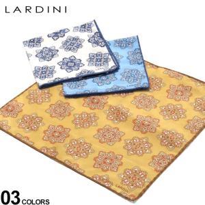 ラルディーニ メンズ チーフ LARDINI シルク コットン 小紋柄 ブランド ハンカチ 白 黄色 青 ハンカチーフ LDPO12EI54134|zen