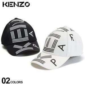 KENZO (ケンゾー) ナイロン BIGロゴプリント ベースボールキャップ KZFA55AC201F24 zen
