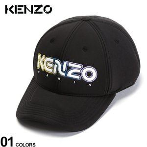 KENZO (ケンゾー) ネオン ロゴ アジャスター キャップ KZLFA52AC401F01 zen
