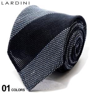 ラルディーニ メンズ ネクタイ LARDINI リネン シルク混 ストライプ NAVY 紺 ブランド タイ 麻 LDCRB7EI54209|zen
