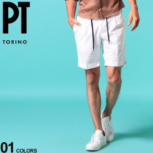 PT TORINO メンズ ショートパンツ ピーティートリノ コットン ストレッチ ロールアップ ジップフライ ショーツ ブランド メンズ バミューダ PTCBYL11Z20BP23 zen