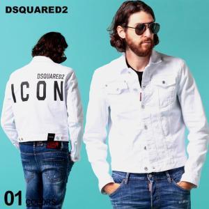ディースクエアード メンズ デニムジャケット DSQUARED2 ストレッチ ICON バックプリント ホワイトデニム ブランド メンズ アウター ブルゾンD2AM0002S39781|zen