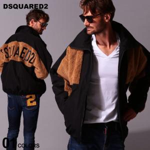 ディースクエアード メンズ ボアブルゾン DSQUARED2 ロゴ ボア ナイロン フルジップ 中綿 ジャケット ブランド アウター D2AM1076S47858|zen