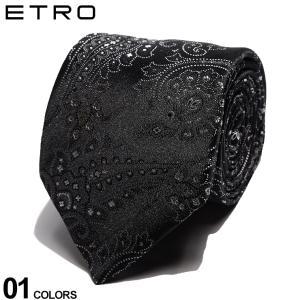 エトロ ネクタイ ETRO シルク混 ペイズリー 黒 ブランド メンズ シルク 絹 タイ ET120266043 zen