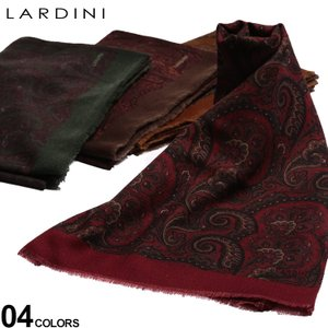 ラルディーニ メンズ ストール LARDINI ウール ペイズリー スカーフ ブランド マフラー ペイズリー柄 LDSC65IM55156 zen