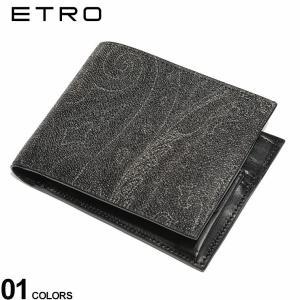 エトロ メンズ 財布 ETRO ペイズリー 総柄 二つ折り財布 ブランド ウォレット 折り財布 ハーフウォレット ET000758007|zen