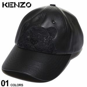 ケンゾー KENZO レザー タイガー刺繍 キャップ LEATHER TIGER ブランド メンズ 帽子 レザーキャップ 虎 本革 KZFA65AC301L49|zen