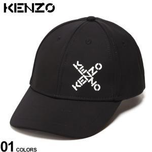 ケンゾー メンズ キャップ KENZO クロスロゴ 6パネル アジャスター SPORT ブランド 帽子 キャップ プリント KZFA65AC221F21|zen