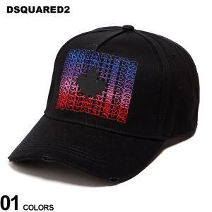 ディースクエアード メンズ キャップ DSQUARED2 グラデーション ロゴ 刺繍 ダメージ加工 MultiLogo ブランド 帽子 コットン D2BCM042105C124|zen