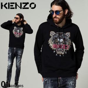 KENZO ケンゾー タイガー刺繍 プルオーバー スウェット パーカー ブランド メンズ トップス パーカー 長袖 KZFB65SW3334XA|zen