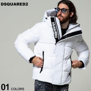 DSQUARED2 ディースクエアード フード フルジップ ダウンジャケット ブランド メンズ アウター ジャケット ブルゾン ダウン D2AN0305S53353|zen