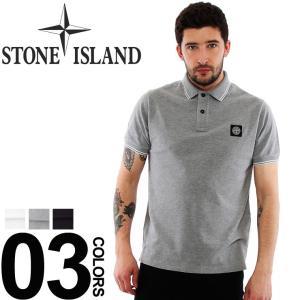 ストーンアイランド STONE ISLAND ポロシャツ 半袖 ロゴ ライン入り ブランド メンズ SI101522S18|zen
