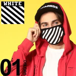 オフホワイト OFF-WHITE マスク ダイアゴナル ストライプ DIAG MASK ブランド メンズ アクセサリー ブラックマスク 黒マスク ストリート OWRG01R19185032|zen