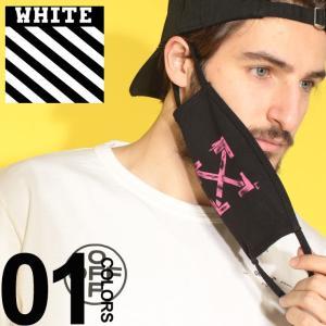 オフホワイト OFF-WHITE マスク ステンシル プリント アロー STENCIL MASK ブランド メンズ アクセサリー ブラックマスク 黒マスク ストリート OWRG01R19185015|zen