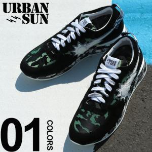 アーバンサン スニーカー urbansun スエード 迷彩 ロゴ ローカット ブランド メンズ 靴 シューズ スニーカー カモフラージュ USANDRE222|zen