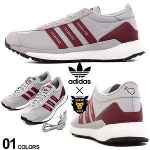 adidas Originals by HUMAN MADE アディダスオリジナルス ヒューマンメイド ハート ローカット スニーカー Country Free Hiker HM メンズ カントリー ADS42974|zen