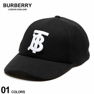 バーバリー メンズ キャップ BURBERRY ロゴ 刺繍 6パネル キャップ ブランド 帽子 TBロゴ スナップボタン コットン BB8038141|zen