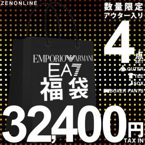 エンポリオアルマーニ 福袋 2019 EMPORIO ARMANI EA7 ブランド福袋 4点入り 32400円 数量限定 ふくぶくろ メンズ ブランド|zen