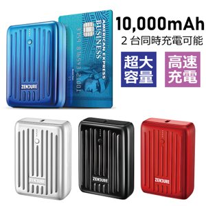 Zendure Supermini 超コンパクトモバイルバッテリー 10,000mAh zendurejapan