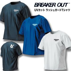 BREAKER OUT:ラッシュガードTシャツ UV99%カット 吸湿速乾素材エアファースト仕様で海でも街でも着こなせます/ブレーカーアウト|zenithgaragesurfplus