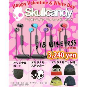 福袋 Skullcandy:[JIB WIRELESS イヤフォン] [Skullcandy ニットキャップ] など とってもお得な4点セット 色選択可/スカルキャンディー|zenithgaragesurfplus