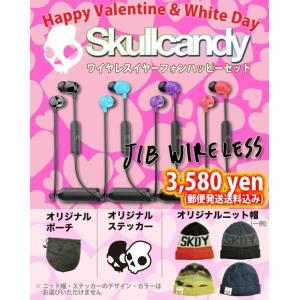 バレンタイン 福袋 Skullcandy:JIB WIRELESS イヤフォン・ニットキャップなど もらって嬉しい4点セット 色選択可/スカルキャンディー 郵便送料込み zenithgaragesurfplus