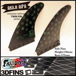 3DFINS:Akila Aipa SignatureTwin Fin (FOILS) FUTUREプラグ対応 フレックスを強化した軽量最速ディンプル ツインフィン zenithgaragesurfplus
