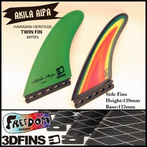 3DFINS:Akila Aipa SignatureTwin Fin (RASTA) FUTUREプラグ対応 フレックスを強化した軽量最速ディンプル ツインフィン zenithgaragesurfplus