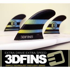 3DFINS:XDS FASTLIGHT 4.0(S) Fibreglass/Hexcore 新井洋人 愛用のディンプルフィン FCS or FUTURE|zenithgaragesurfplus