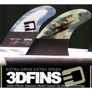 3DFINS:Jamie O'Brien  シグネーチャーモデル 最速ディンプル&チャンネルティップ カーボンフィン FUTURE/FCS-2|zenithgaragesurfplus