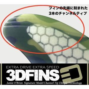 3DFINS:Jamie O'Brien  シグネーチャーモデル 最速ディンプル&チャンネルティップ カーボンフィン FUTURE/FCS2|zenithgaragesurfplus|02