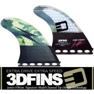 3DFINS:Jamie O'Brien  シグネーチャーモデル 最速ディンプル&チャンネルティップ カーボンフィン FUTURE/FCS2|zenithgaragesurfplus|03