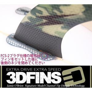 3DFINS:Jamie O'Brien  シグネーチャーモデル 最速ディンプル&チャンネルティップ カーボンフィン FUTURE/FCS2|zenithgaragesurfplus|06