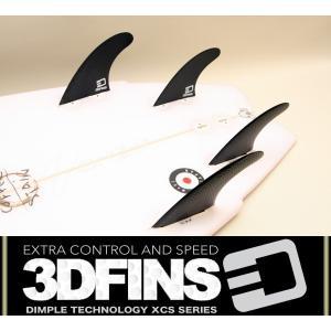 3DFINS:XCS-LITE QUAD(M) COMPOSITE BLACK <FCS/FUTURE> 新井洋人・ジョシュカー愛用のディンプルフィン|zenithgaragesurfplus