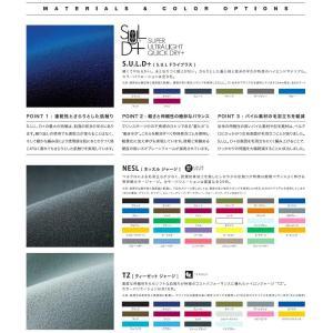 AXXE Classic FEMME レディース 3mmロングジョン:女性専用デザイン4タイプ カスタムオーダー デザイン・素材は選べます アックスクラッシック|zenithgaragesurfplus|07