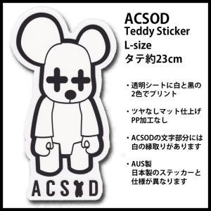 ACSOD:ALEX CREWS SURFBOARDS TEDDY LOGO ステッカー Lサイズ (AUS)/郵便発送対応|zenithgaragesurfplus